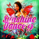 Various Artists - Sunshine Dance 9